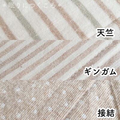 f:id:sd_marisuke:20170826112111j:plain