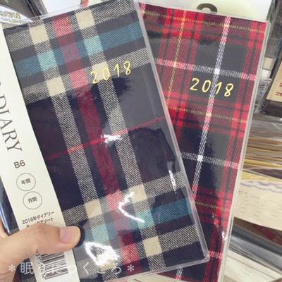 f:id:sd_marisuke:20170907112719j:plain
