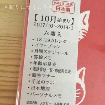 f:id:sd_marisuke:20170907112753j:plain