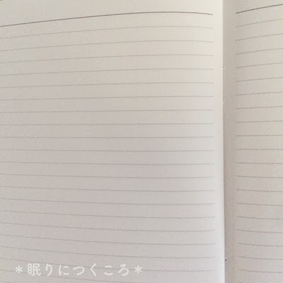 f:id:sd_marisuke:20170907113413j:plain