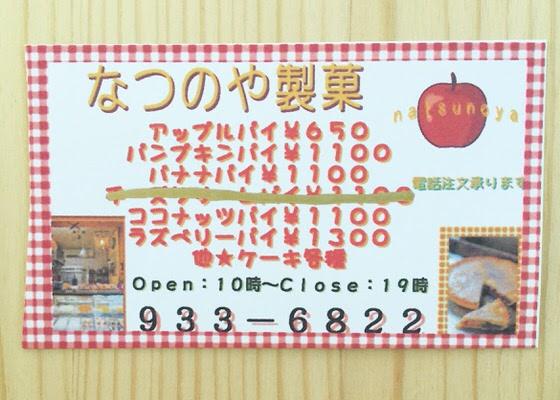 f:id:sd_marisuke:20170920100651j:plain