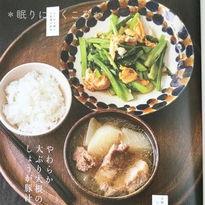 f:id:sd_marisuke:20170923124229j:plain