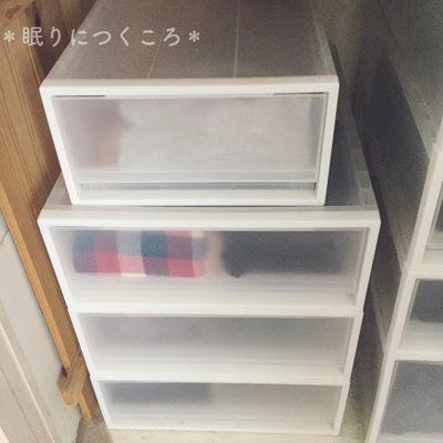 f:id:sd_marisuke:20170930125111j:plain