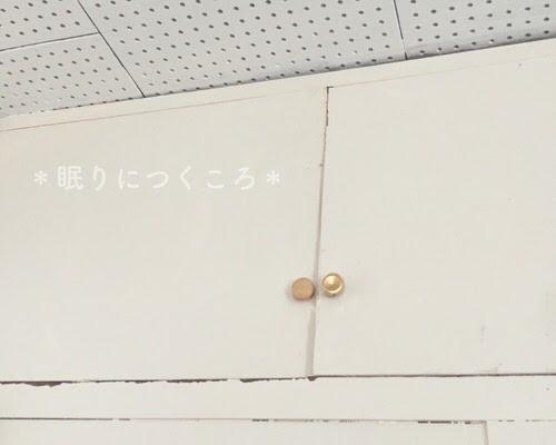 f:id:sd_marisuke:20170930140904j:plain