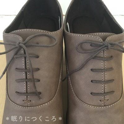 f:id:sd_marisuke:20171020105903j:plain