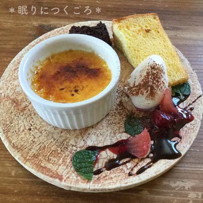 f:id:sd_marisuke:20171023110411j:plain