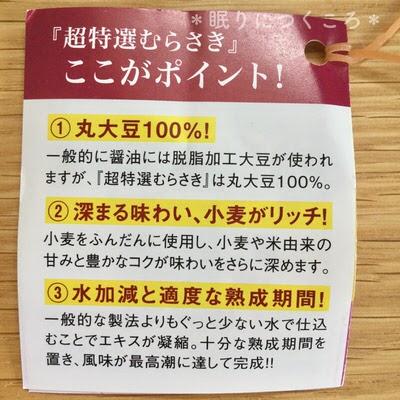 f:id:sd_marisuke:20171106102721j:plain