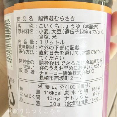 f:id:sd_marisuke:20171106102746j:plain