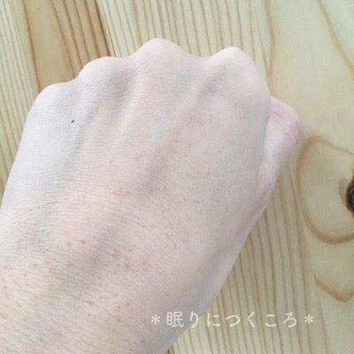 f:id:sd_marisuke:20171113111556j:plain
