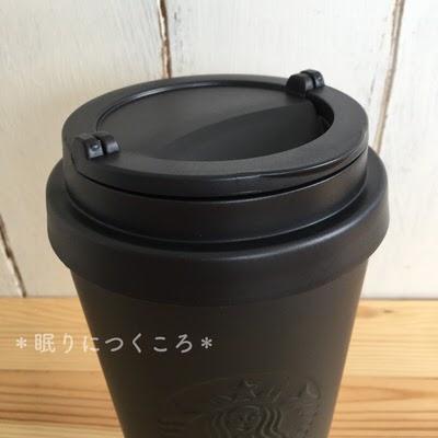f:id:sd_marisuke:20171117104158j:plain