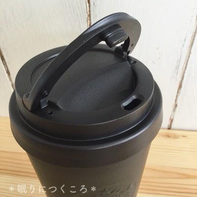 f:id:sd_marisuke:20171117104226j:plain