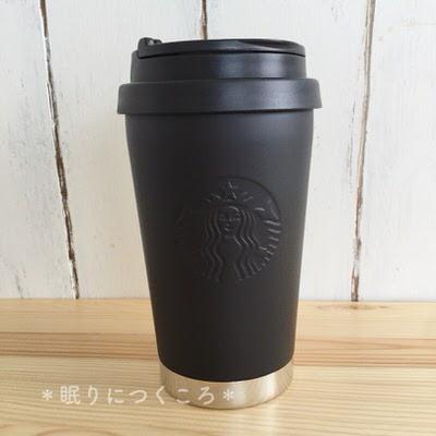 f:id:sd_marisuke:20171117104230j:plain