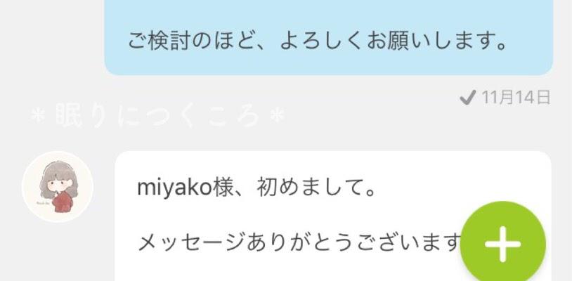 f:id:sd_marisuke:20171126180525j:plain