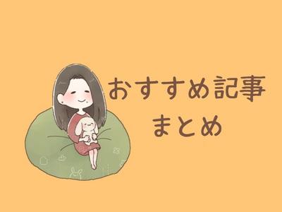 f:id:sd_marisuke:20171127180022j:plain