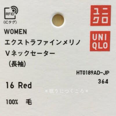 f:id:sd_marisuke:20171130101841j:plain