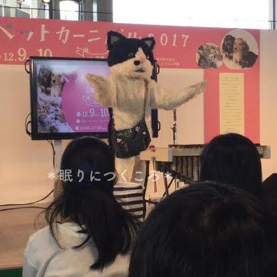 f:id:sd_marisuke:20171211100437j:plain