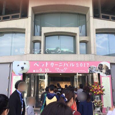 f:id:sd_marisuke:20171211100503j:plain