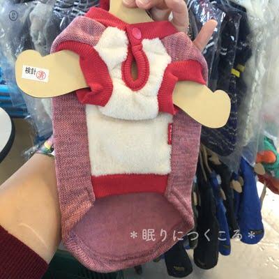 f:id:sd_marisuke:20171211100524j:plain