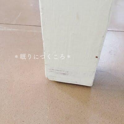 f:id:sd_marisuke:20171219210631j:plain