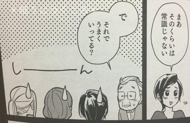 f:id:sd_marisuke:20171228220055j:plain