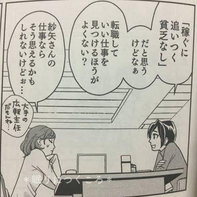 f:id:sd_marisuke:20171228220113j:plain