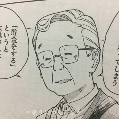 f:id:sd_marisuke:20171228220436j:plain