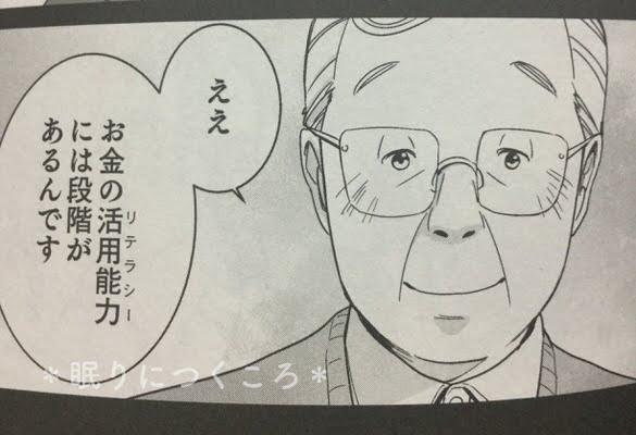 f:id:sd_marisuke:20171228220840j:plain