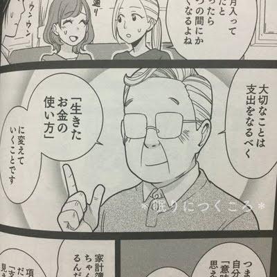 f:id:sd_marisuke:20171228223030j:plain