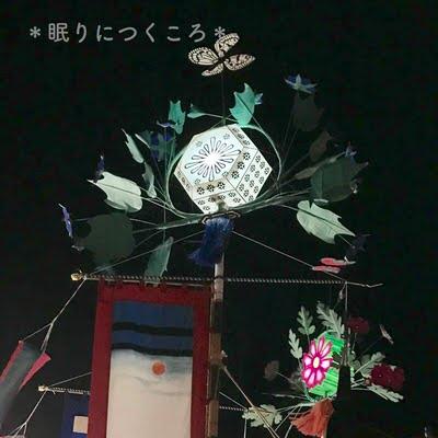f:id:sd_marisuke:20180104094234j:plain