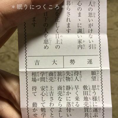 f:id:sd_marisuke:20180104101919j:plain