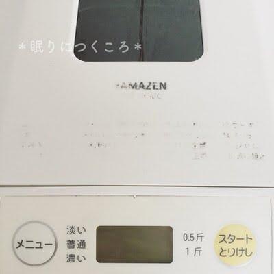 f:id:sd_marisuke:20180117093932j:plain