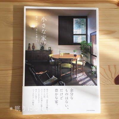 f:id:sd_marisuke:20180127102440j:plain