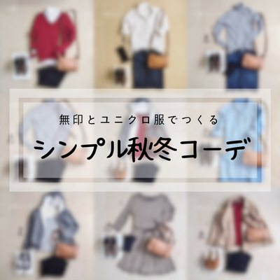 f:id:sd_marisuke:20180214120701j:plain
