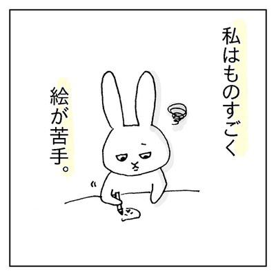 f:id:sd_marisuke:20180227132837j:plain