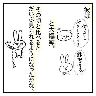 f:id:sd_marisuke:20180227132842j:plain
