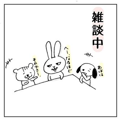 f:id:sd_marisuke:20180228105842j:plain