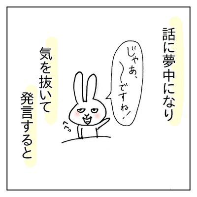 f:id:sd_marisuke:20180228105845j:plain