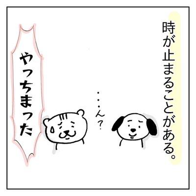 f:id:sd_marisuke:20180228105850j:plain