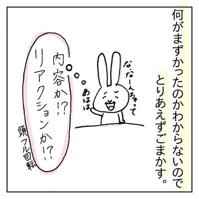 f:id:sd_marisuke:20180228105853j:plain