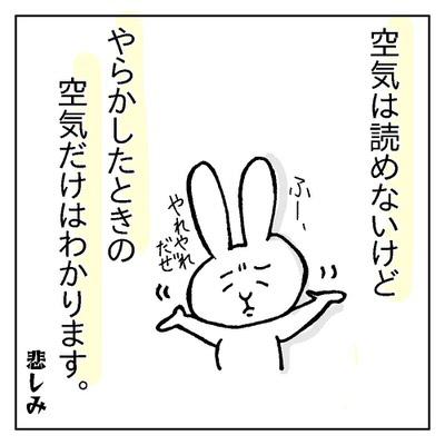 f:id:sd_marisuke:20180228105857j:plain