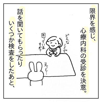 f:id:sd_marisuke:20180301093943j:plain
