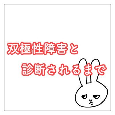 f:id:sd_marisuke:20180301093949j:plain