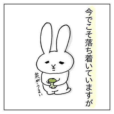 f:id:sd_marisuke:20180301093952j:plain