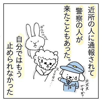 f:id:sd_marisuke:20180301094004j:plain