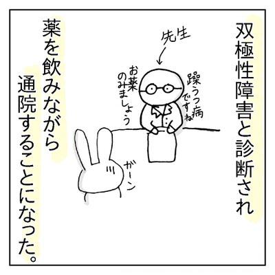 f:id:sd_marisuke:20180301094007j:plain