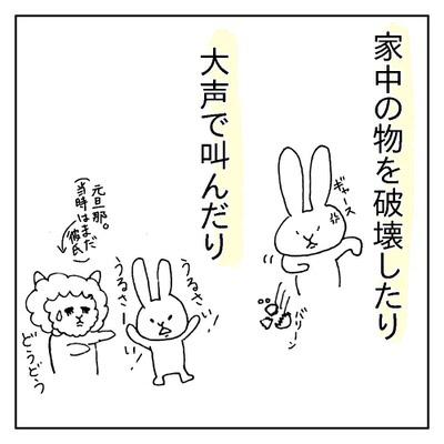 f:id:sd_marisuke:20180301095951j:plain