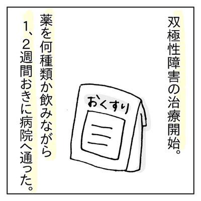 f:id:sd_marisuke:20180302094201j:plain