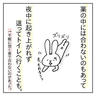 f:id:sd_marisuke:20180302094207j:plain