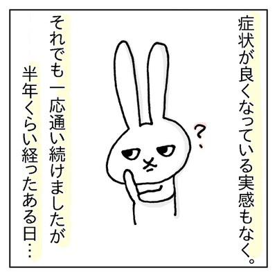 f:id:sd_marisuke:20180302094213j:plain