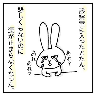 f:id:sd_marisuke:20180302094216j:plain